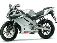 motos 125 cm3 quel 125 choisir moto sportive 125 cm3. Black Bedroom Furniture Sets. Home Design Ideas