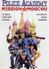 Police Academy 7, mission à Moscou