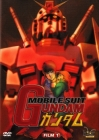 Mobile Suit Gundam - Film 1