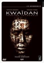 KwaidanKwaidan