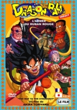 Dragon Ball - L'armée du ruban rouge