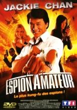 image du film espion amateur