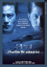 Phantom - The Submarine