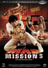 Mad Mission 3 - Our Man From Bond Street