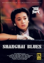 Shanghaï Blues