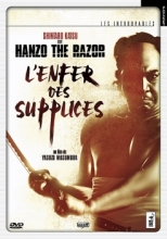 Hanzo the Razor - L'enfer des supplices