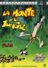 La Honte de la jungle