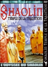 Shaolin, temple de la tradition
