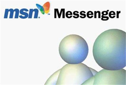 خبراء يتوقعون توقف العمل بـ«سكايب» و«ام.اس.ان» قريبا Msn-messenger