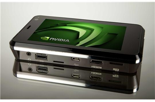 les nouveaut s mobiles de 2008 les nouveaut s mobiles de 2008 sur l 39 internaute high tech mobiles. Black Bedroom Furniture Sets. Home Design Ideas