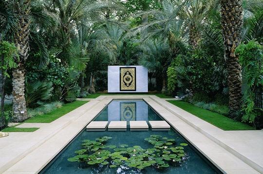 Nature le jardin se jette l 39 eau le jardin islamique for Point d eau dans le jardin