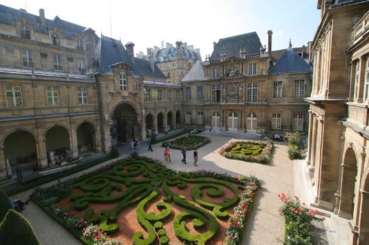 Les secrets du mus e carnavalet 23 rue de s vign iiie for Hotel les secrets de paris