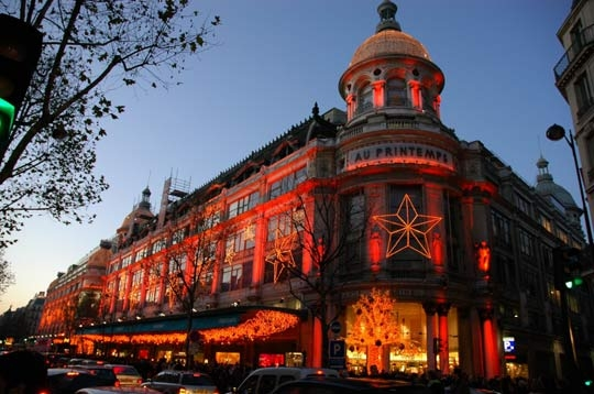Boutiques Forum des Halles - Paris - Le Forum des Halles