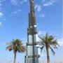 Le pont géant de Dubaï