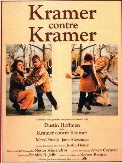 Kramer contre Kramer, film réalisé par Robert Benton avec Meryl ...